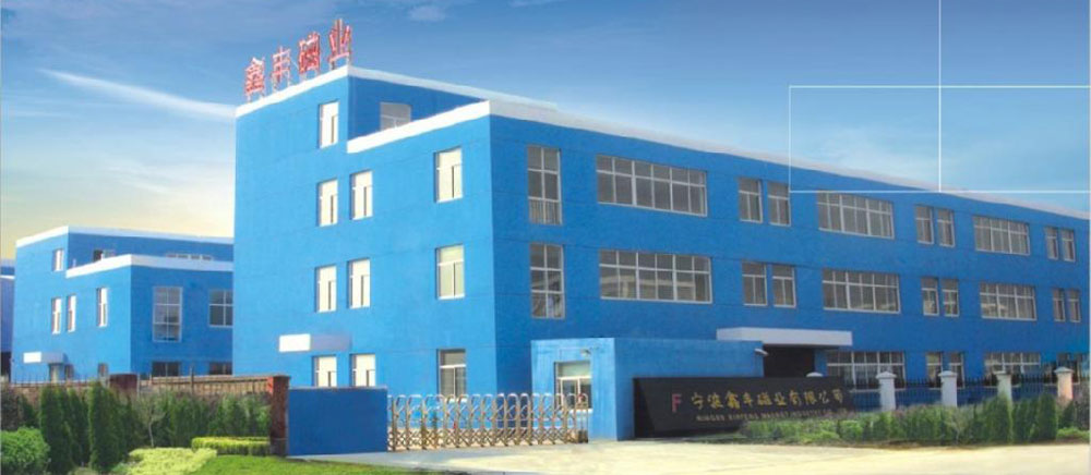 Xinfeng Magnet Factory